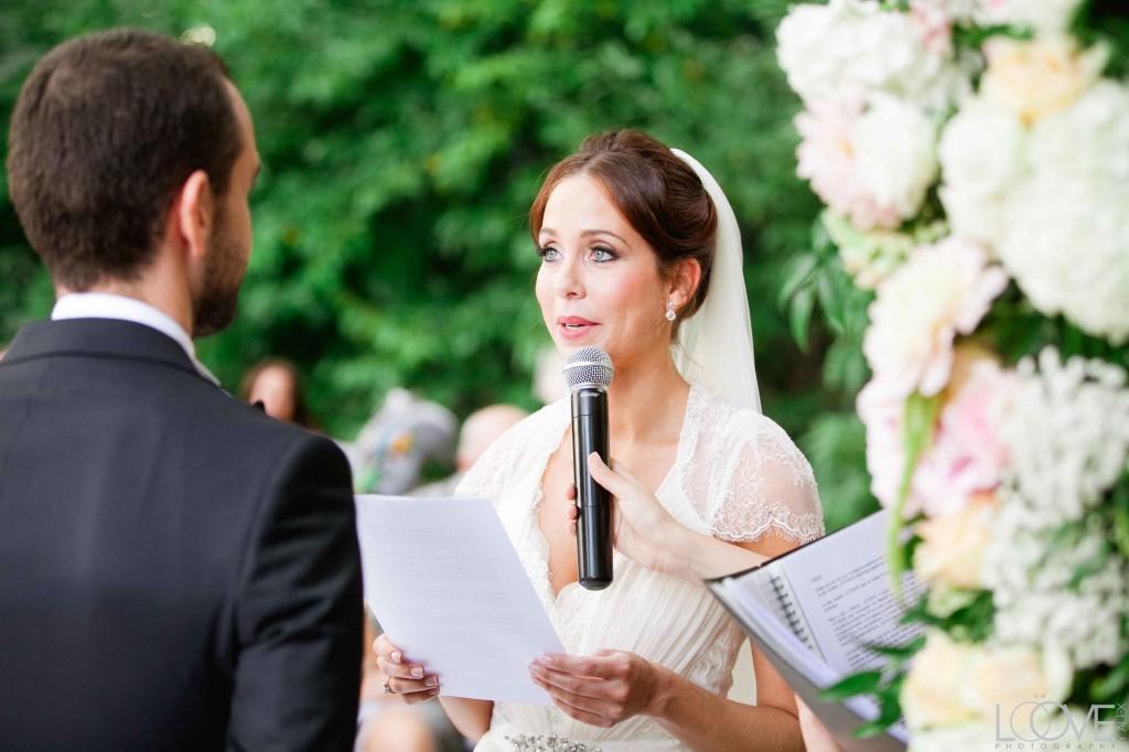 ceremonie-mariage-interreligieux